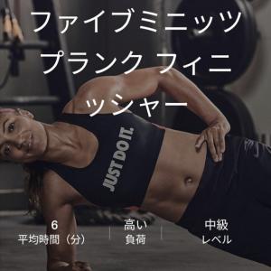全日本マラソンランキング発表~