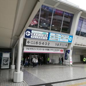 名古屋ウィメンズマラソン2021、こんな感じだった(前編)