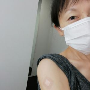 職域ワクチン接種1回目