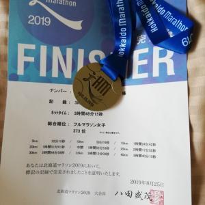 北海道マラソン2019 速報