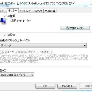 NVIDIAのGF GTX750Tiに乗せ換えたら59Hz病に?