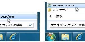 マイクロソフト11月のセキュリティ情報公開