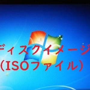 Windows7、メディアがなくても再インストール可能