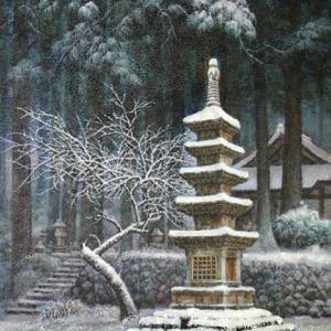 明泉寺、石造五重の塔を描く