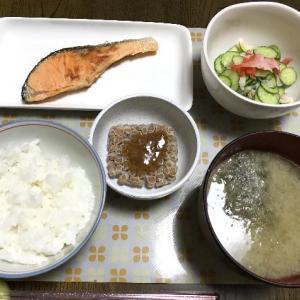 焼鮭ときゅうりの酢の物