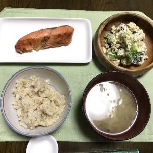 焼鮭と小松菜と黒豆のおから和え