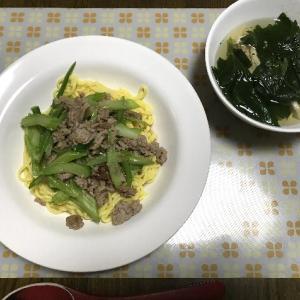 セロリと豚ひき肉の冷し中華とセロリの葉の鶏出汁スープ