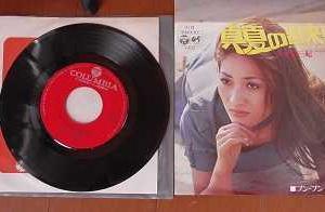 '71 歌謡曲 故筒美京平作曲「真夏の出来事」(平山みき)~ ウクレレ弾き語り