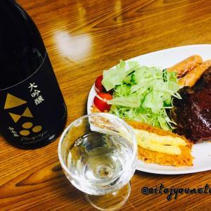 福島県の地酒 金水晶 大吟醸とトマトソースハンバーグを合わせてみた結果【驚愕】