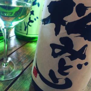 松みどり 純米酒 愛だろ、愛。
