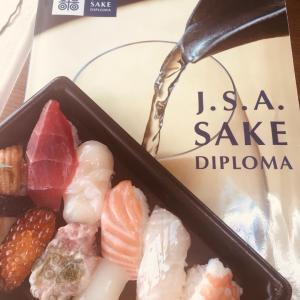 日本酒の教科書に習う【握り寿司と日本酒の相性例】