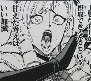 ポンコツ風紀委員とスカート丈が不適切なJKの話 第3巻 感想【ショートラブコメ!】
