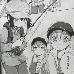 スローループ 第3巻 感想【「姉妹」となった少女達が紡ぐ、釣りアウトドア作品!】