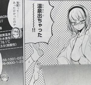 夜桜四重奏~ヨザクラカルテット~ 第26巻(特装版) 感想【伊勢神宮から帰って…】