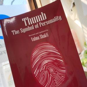 Thumb(親指)