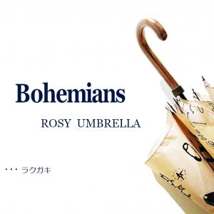 Bohemians 傘