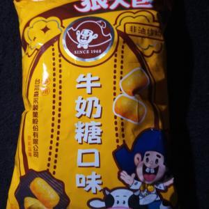 乖乖(グァイグァイ)という台湾の定番スナック菓子