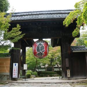 金剛輪寺に行きました
