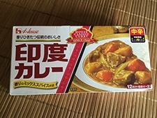 北海道限定?カレールゥー、とてもスパイシーで美味しかったです(^_-)