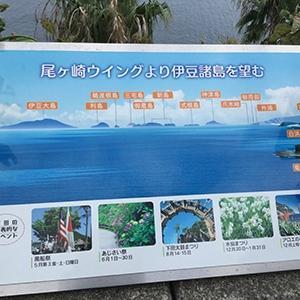 3回目のツーリングは伊豆半島〜(^_-)