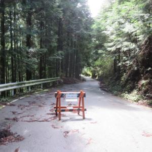 戸口側も和山間側も通行止めでした