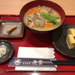 【横浜×グルメ】日本料理 慶雲