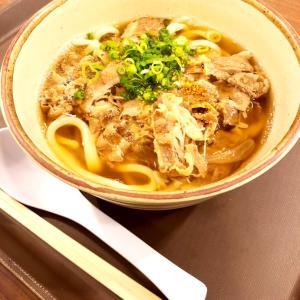 【静岡県駿東郡】足柄麺宿(うどん)