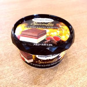 ハーゲンダッツ~ショコラ シャンパン ストロベリー~
