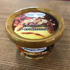 ハーゲンダッツ~アーモンドキャラメルクッキー~