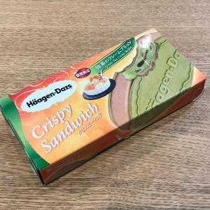 ハーゲンダッツ~抹茶のクレームブリュレ~