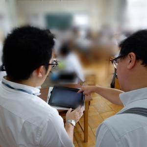 ICTを活用した授業を視察