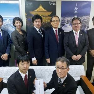 長野県に義援金を寄附