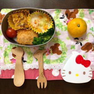 1028.3番目ちゃん幼稚園お弁当☆