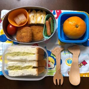 1111.お芋掘りのサツマイモサンドイッチの幼稚園お弁当☆