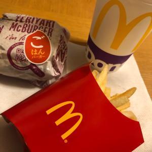 マクドナルドのご飯バーガー食べてみた☆今日もコロナ対策に奔走
