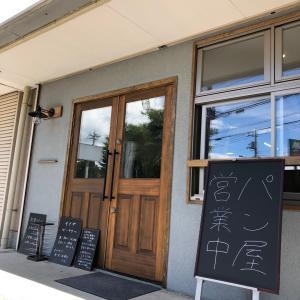 イイダベーカリーさんパンランチ☆来週からお弁当&給食再開!