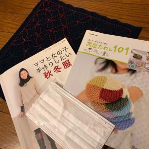 刺し子ふきん『七宝つなぎ』経過&メルカリでハンドメイド本購入☆