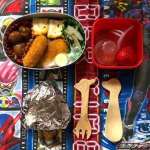 0115.幼稚園2つ&ダーお弁当と、オマケの私のパンランチ☆