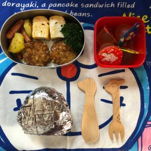 0119.幼稚園2つ&ダーお弁当☆新しいゆきひら鍋&エッグパン