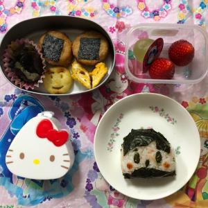 0423.幼稚園&ダーお弁当☆