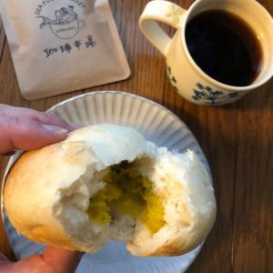 手作りパン☆カボチャ餡パン&オマケのチョコチップビスケット