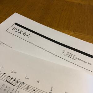 謝恩会の準備☆ピアノ伴奏曲探してます!良さそうな曲教えて下さい