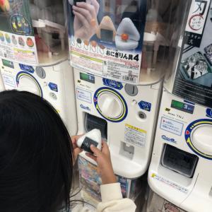 幼稚園登園自粛13日目☆機会費用を学ぶ☆結局『おにぎりの具指輪』ガチャやってみた