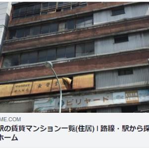 【代々木会館】