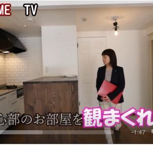 『AXEL HOME TV』