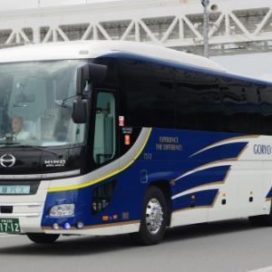五稜バス 日野 セレガ