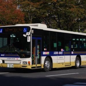 京王バス東 三菱ふそう エアロスター ノンステップ(その2)