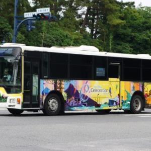 京成トランジットバス 三菱ふそう エアロスター ワンステップ(その1)