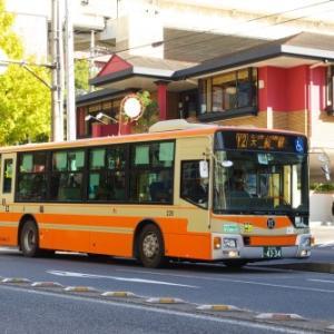 江ノ電バス 三菱ふそう エアロスター ノンステップ(その1)