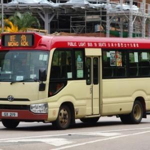 紅色小巴 Toyota Coaster (GX219)